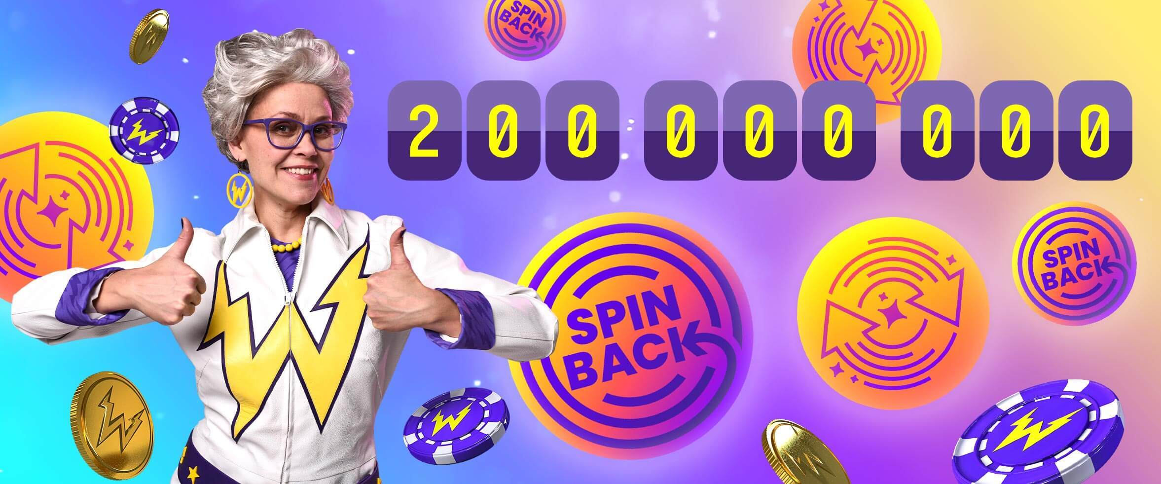 200,000,000th Free Spin Awarded!