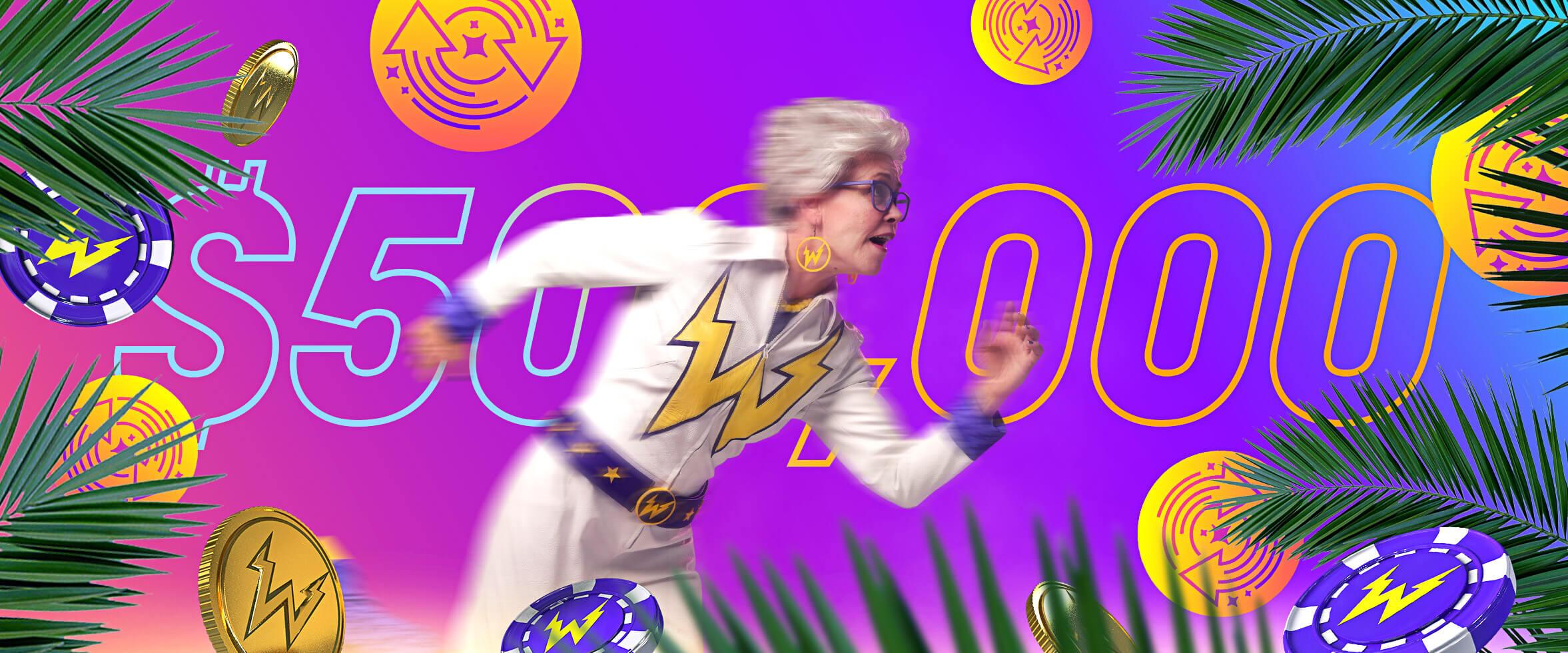賞金総額5000万円 Drops & Winsでは今月賞金が倍に!